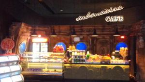 Cafe Submarine Antalya
