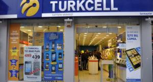 Оператор связи Турции